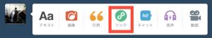 スクリーンショット 2013-01-03 22.56.24