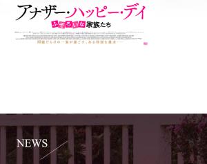 スクリーンショット 2013-01-24 14.34.21