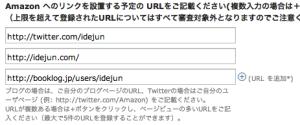 スクリーンショット 2013-01-25 18.56.32