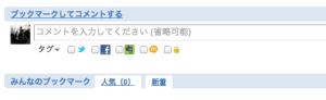 スクリーンショット 2013-02-09 14.09.39