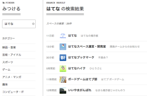 スクリーンショット 2013-02-01 20.58.53