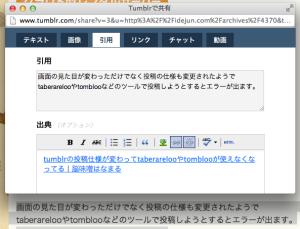 スクリーンショット 2013-01-27 11.36.54
