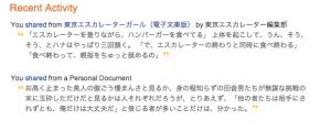 スクリーンショット 2013-02-15 0.10.00