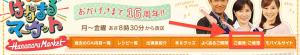 スクリーンショット 2013-01-10 23.35.16