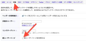 スクリーンショット 2013-01-27 21.28.29