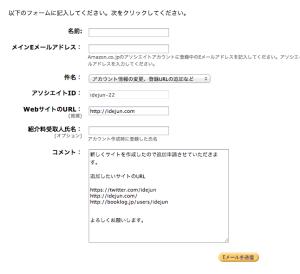 スクリーンショット 2013-01-25 17.24.58