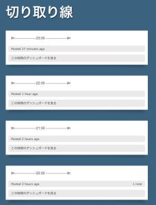 スクリーンショット 2012-12-22 23.30.30
