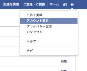 スクリーンショット 2013-02-16 23.35.22