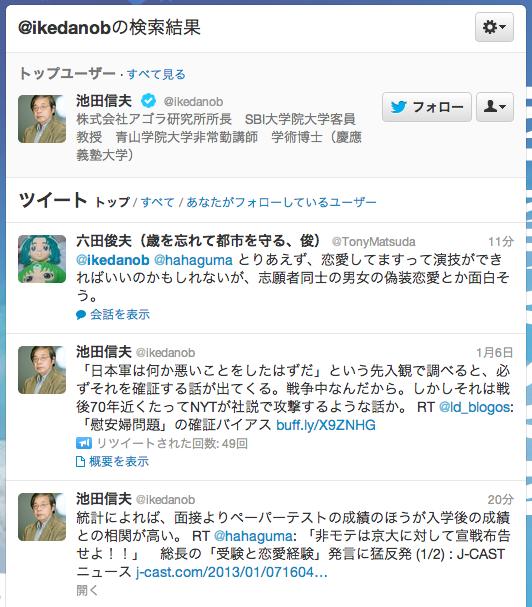 スクリーンショット 2013-01-07 23.41.50