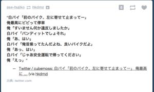 スクリーンショット 2013-01-27 0.19.47