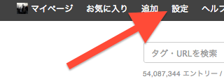 スクリーンショット 2013-01-27 21.37.16