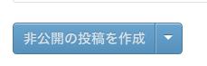 スクリーンショット 2013-02-04 15.59.50