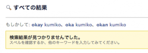 岡江久美子Facebook