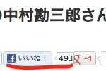 スクリーンショット 2012-12-05 14.18.34