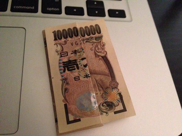 一万円を一億円