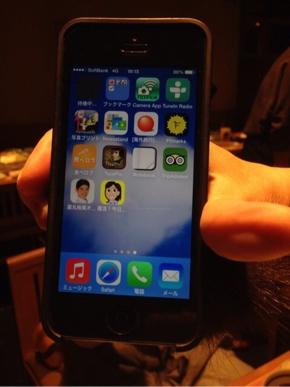 岡江久美子iPhoneホーム画面