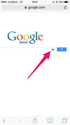 iPhone画像検索