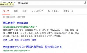 wikipedhia